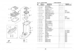 E40XMHL'201242
