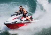 Yamaha Waverunner Summer Specials